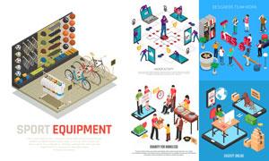 运动器材与团队协作等创意矢量素材
