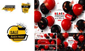 气球等黑色星期五促销元素矢量素材