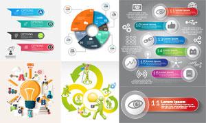 绿色节能灯信息图创意设计矢量素材