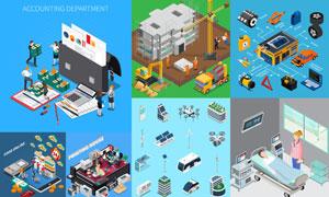 电商与金融理财等元素创意矢量素材
