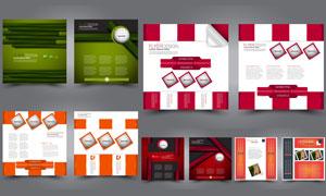 应用广泛的宣传单模板矢量素材V01