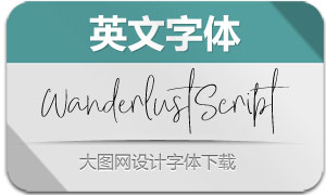 WanderlustScript系列五款英文字体