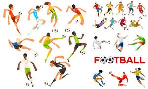 足球运动人物插画创意设计矢量素材