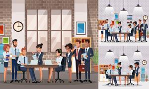 公司商务人物主题创意设计矢量素材
