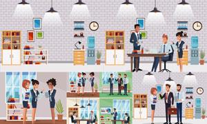 商務場景人物主題創意設計矢量素材