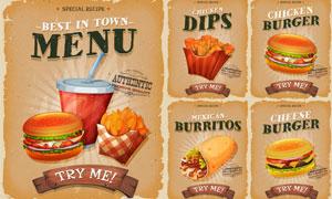 汉堡包与薯条食品海报设计矢量素材