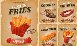 三明治与腊肠薯条食品海报矢量素材