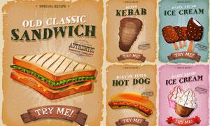 热狗冰淇淋与三明治等海报矢量素材