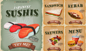 三明治寿司与烤串海报设计矢量素材