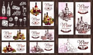 高脚杯与葡萄酒等主题创意矢量素材