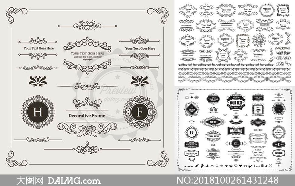 欧式古典风格花纹边框元素矢量素材