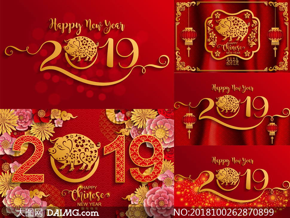 2019猪年新春快乐海报设计矢量素材         充气与金色字体等创意