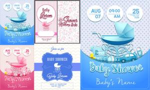 婴儿车等母婴服务广告设计矢量素材