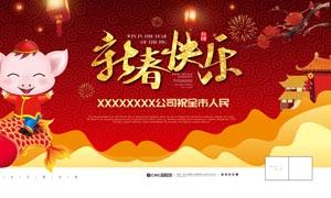 2019猪年新春快乐海报设计矢量素材