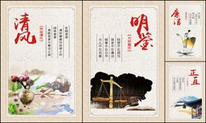 中国风传统廉政文化展板PSD素材