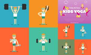 瑜伽与体育运动等儿童人物矢量素材