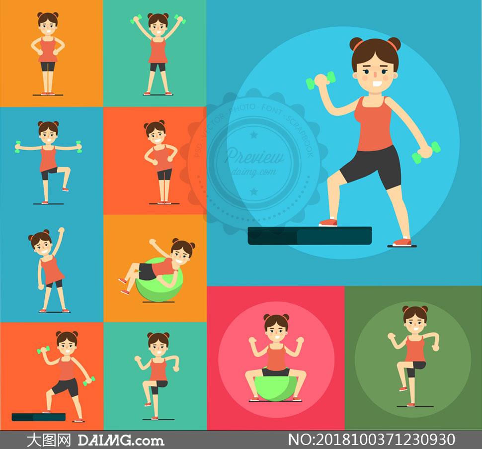 减肥瘦身减肥人物素材主题女孩陈皮菊花茶矢量运动普洱图片