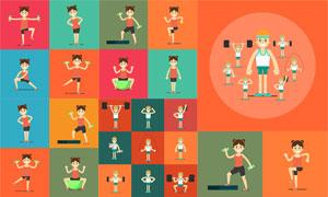 多组健身运动人物姿势主题矢量素材