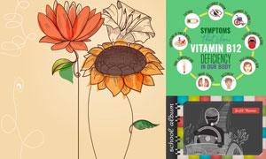 手绘向日葵花朵等创意设计矢量素材