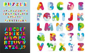拼图块元素的字母数字创意矢量素材