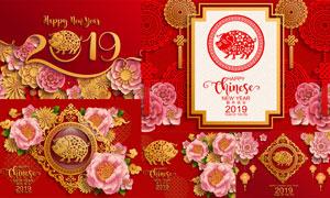 古典边框花朵元素猪年主题矢量素材