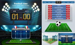 足球比赛对阵表与比分计时矢量素材