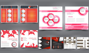 几何图形元素单页设计模板矢量素材