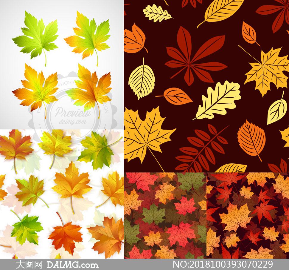 秋天树叶无缝拼接效果背景矢量素材