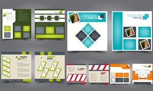 时尚版式画册与宣传单设计矢量素材