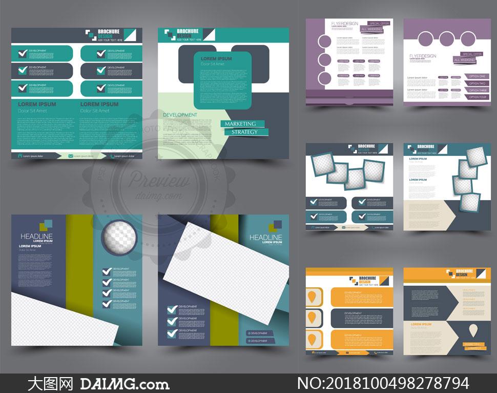 矢量素材 折页单页 > 素材信息          画册单页图文排版设计创意矢图片