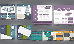 不同配色的宣传单版式设计矢量素材