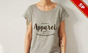 不同款式的女式T恤衫图案展示模板