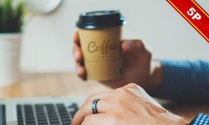 拿在手里的咖啡杯标志应用贴图模板