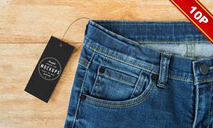 牛仔裤吊牌标签内容贴图模板源文件
