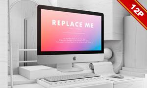 多种视角展示的iMac贴图模板源文件
