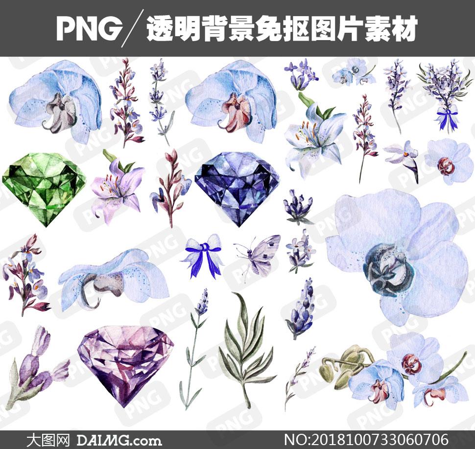 扣素材水彩素材手绘素材百合花花朵薰衣草绿叶叶子兰花钻石蝴蝶结植物
