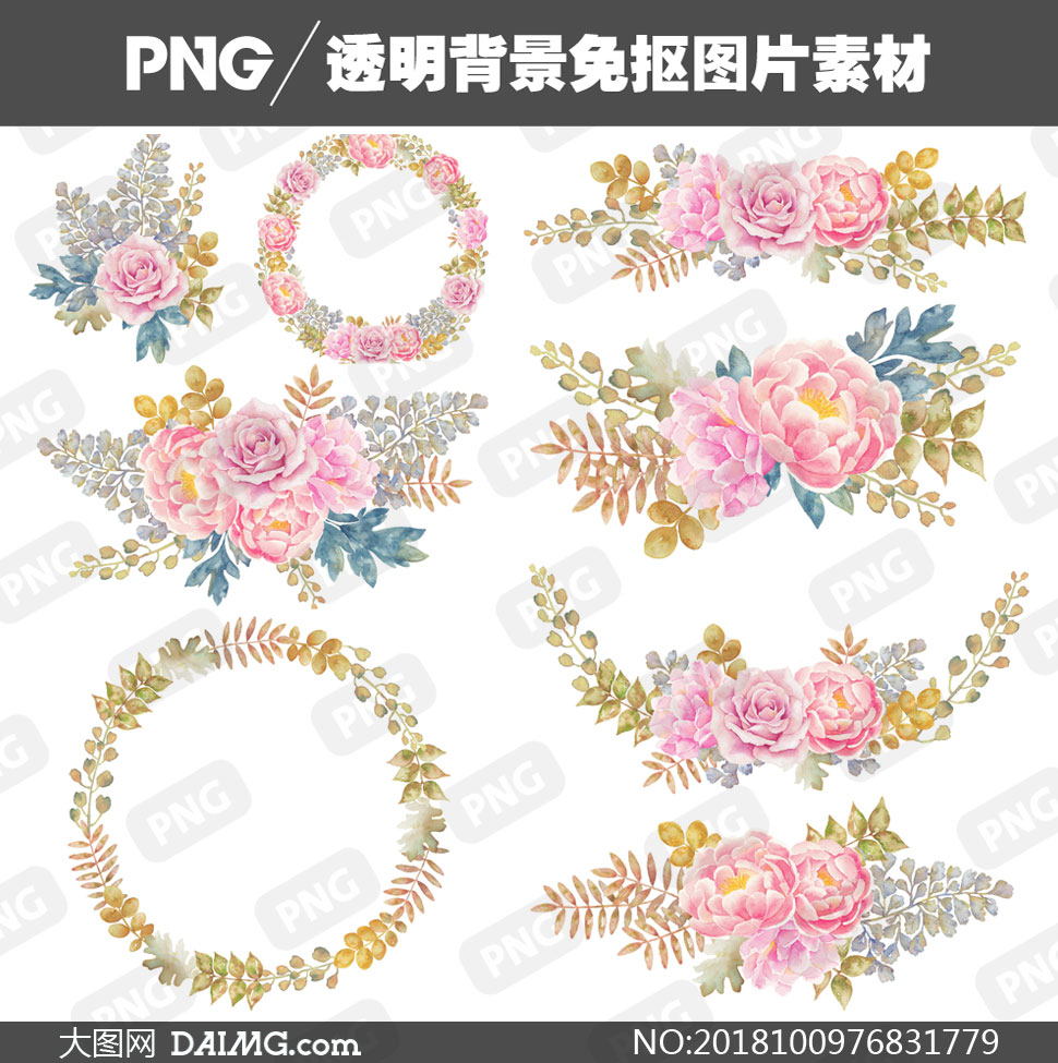 水彩素材手绘素材花朵叶子花草鲜花花卉装饰红花红色边框花边花环圆形