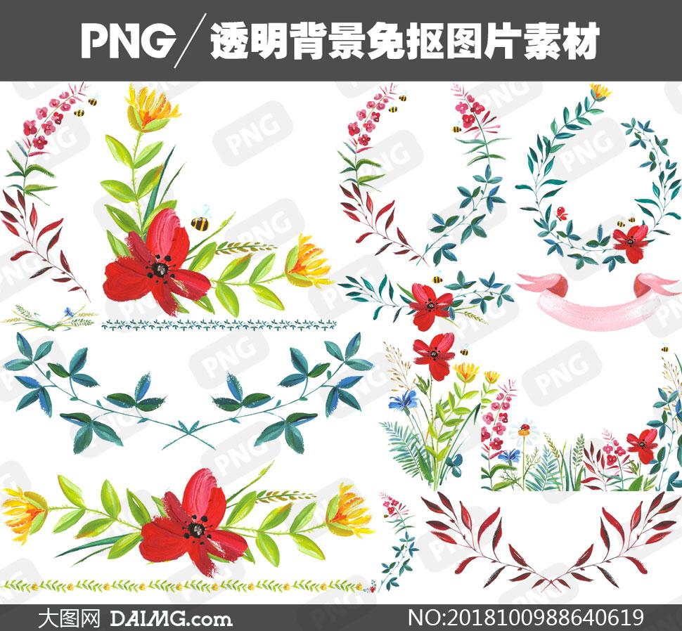 水彩手绘叶子边框