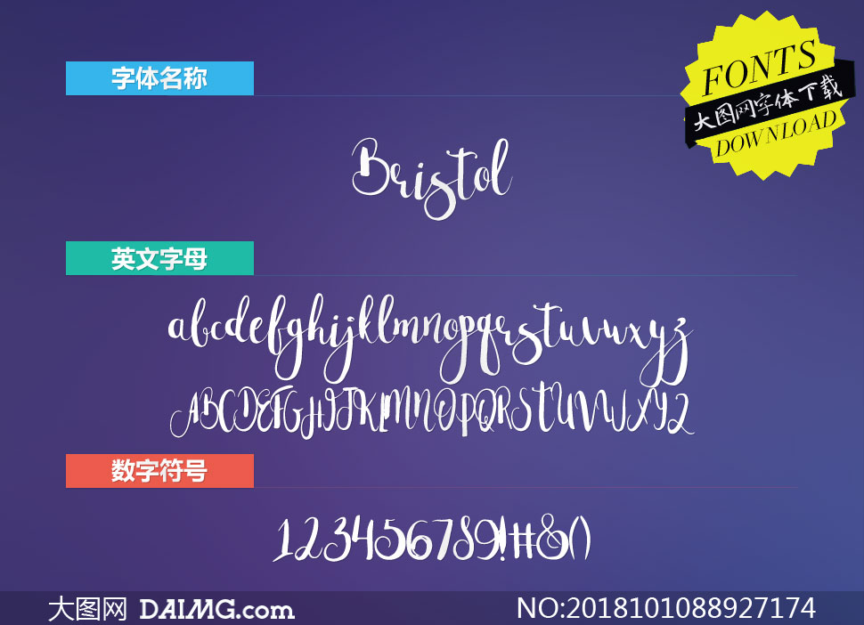 Bristol系列三款英文字体