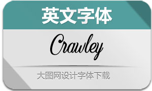 Crawley系列三款英文字体