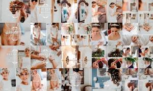 婚礼随拍照片冷色效果LR预设
