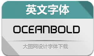Ocean-Bold(英文字体)