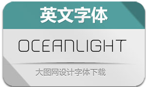 Ocean-Light(英文字体)