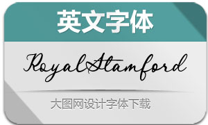 RoyalStamford(英文字体)