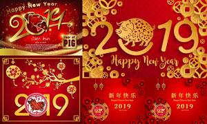 2019猪年红色喜庆海报设计矢量素材