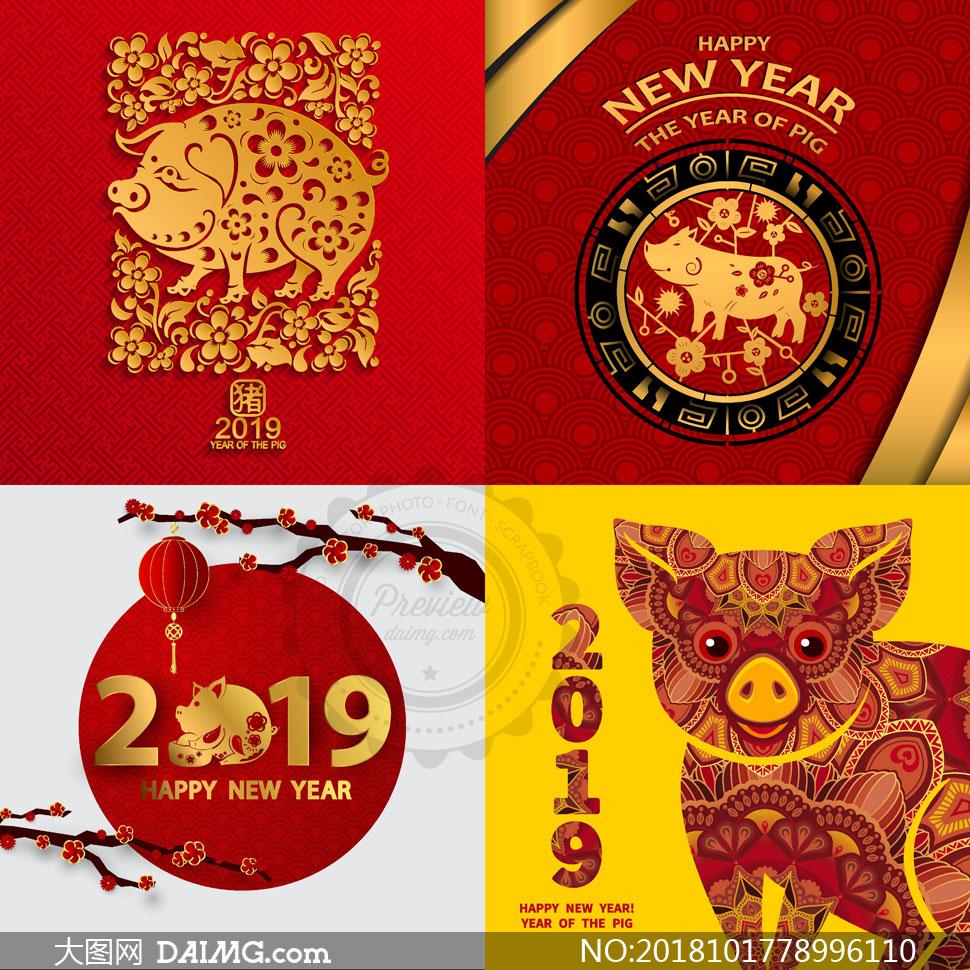 红色喜庆猪年插画创意设计矢量素材