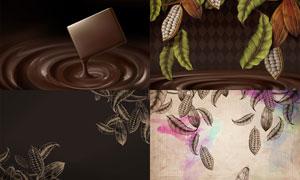 绿叶可可豆与巧克力等创意矢量素材