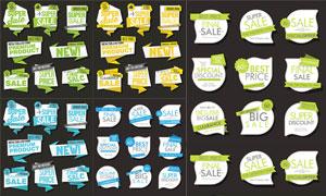 多款样式各异的促销标签等矢量素材
