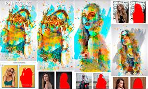 绚丽多彩的油漆喷溅效果PS动作