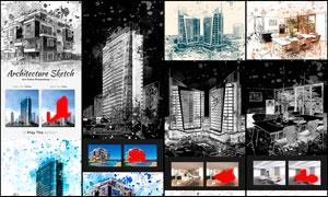 建筑素描画艺术效果PS动作